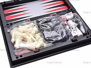 Шахматы магнитные, 3 в 1, SC53810, игрушки