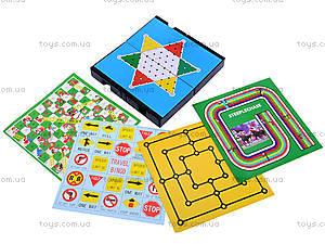Шахматы магнитные и 10 игр, 7717, игрушки