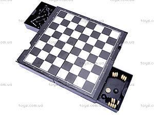 Шахматы магнитные и 10 игр, 7717, детские игрушки