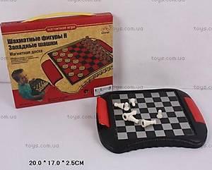 Шахматы магнитные, SC9718