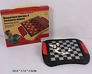 Шахматы магнитные, SC9718, детский