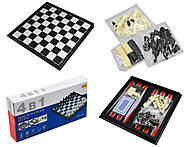 Шахматы, шашки, нарды на магнитах, 8188-12, toys.com.ua
