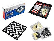 Шахматы, шашки и нарды в наборе, 8188-10, магазин игрушек