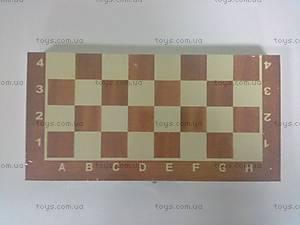 Шахматы магнитные с шашками и нардами, B15616