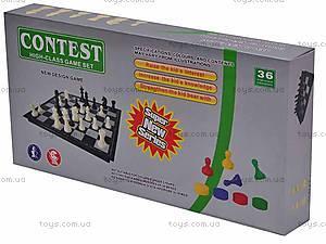 Шахматы пластиковые для детей, DL4813, фото