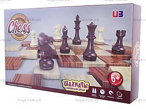Шахматы с магнитной доской, 2720L