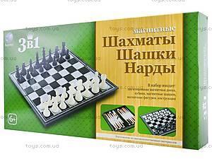 Шахматы с нардами и шашками, 48812
