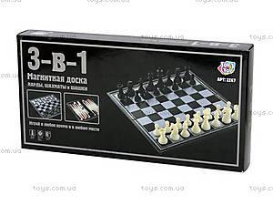 Шахматы, шашки и нарды, 2247