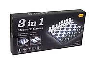 Шахмати - шашки магнитные 3 в 1, 98803, отзывы