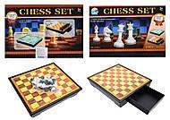 Игра в шахматы, 477G-1, купить