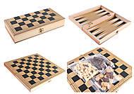 Игра Шахматы с деревянной доской, 820
