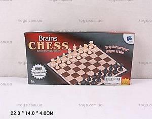 Шахматы из дерева, 8508