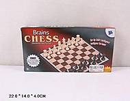 Шахматы из дерева, 8508, фото
