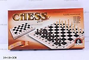 Шахматы  из  дерева, B604