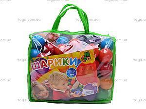 Шарики мягкие маленькие, в сумке, , фото