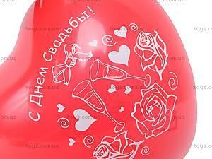 Шарики воздушные «Сердце», H11P1S1C, фото