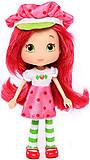 Кукла Шарлотта Земляничка из серии «Модные прически», 12236N, отзывы