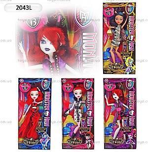 Шарнирная кукла Monster Monster, 2043L