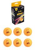 Набор шариков для пинг-понга, 6 шт, C34462, фото
