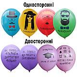 """Шарик латексный """"Выпускник"""" 12 дюймов, ассорти (100 штук), , опт"""