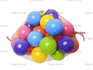 Мягкие шарики для сухого бассейна, 70 мм, , купить