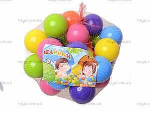 Мягкие шарики для сухого бассейна, 70 мм, , фото