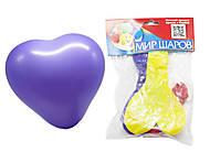 Шарики «Два сердца» 7 штуки,