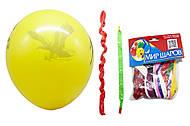 Шарики «Гусеница» 16 штук, , toys