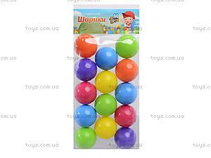 Набор цветных шариков, 16028, фото