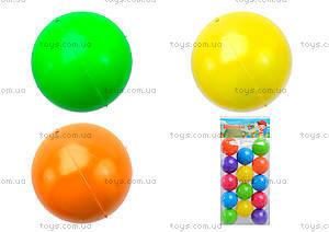 Набор цветных шариков, 16028