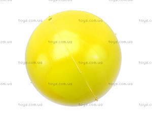 Набор цветных шариков, 16028, отзывы