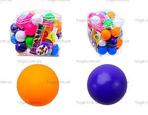Набор шариков для сухого бассейна, в сумке , 0261 (0251)