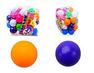 Набор шариков для сухого бассейна, в сумке , 0261 (0251), отзывы
