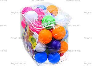 Набор шариков для сухого бассейна, в сумке , 0261 (0251), игрушки