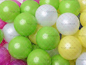Перламутровые шарики для сухого бассейна, 96 штук, 467 в.4, купить