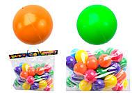 Игровые шарики, разные цвета, 16210