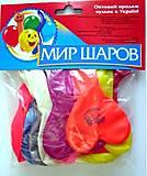 Набор воздушных шариков «Сердце с любовью», 278, іграшки
