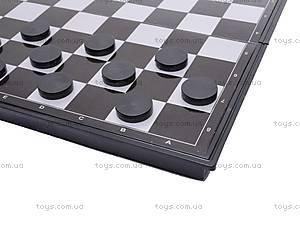 Шашки-шахматы 2в1, R255, купить
