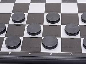 Шашки-шахматы 2в1, R255, цена