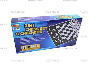 Шашки-шахматы 2в1, R255, игрушки
