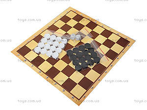 Игровой набор «Шашки 3 в 1», Сеген, купить