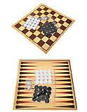 Игровой набор «Шашки 3 в 1», Сеген