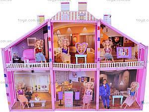 Шестикомнатный дом для барби, 97