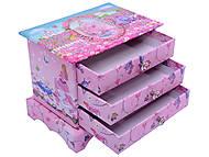 Шкатулка для девочки «Комод с ящиками», BT-C-046