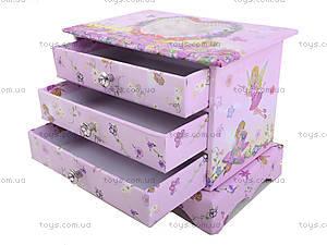 Шкатулка для девочки «Комод с ящиками», BT-C-046, цена