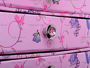 Шкатулка для девочки «Комод с ящиками», BT-C-046, игрушки