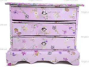 Шкатулка для девочки «Комод с ящиками», BT-C-046, магазин игрушек