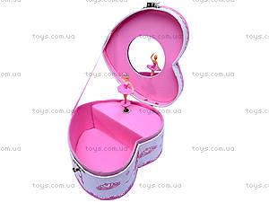 Шкатулка для девочек с балериной, BT-C-003, отзывы