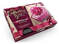 Шкатулка Embroidery Box для аксессуаров, EMB-01-08