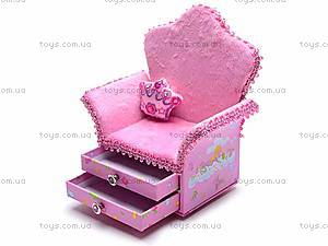 Шкатулка для девочек «Кресло», BT-C-040, купить